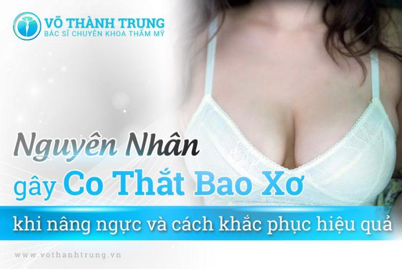 Nang Nguc
